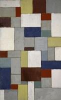 L'Aubette: Composition Study For A Ceiling,  1926-27 Fine-Art Print