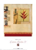 Eastern Garden IV Fine-Art Print