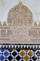 The Alhambra with Carved Muslim Inscription and Tilework, Granada, Spain Fine-Art Print