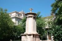 Choragic Monument of Lysicrates, Athens, Attica, Greece Fine-Art Print