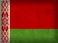 Belarus Fine-Art Print