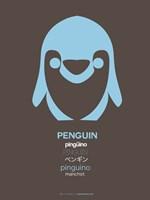 Blue Pinguin Multilingual Fine-Art Print