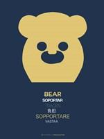 Yellow Bear Multilingual Fine-Art Print