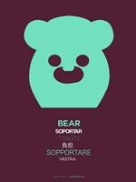 Green Bear Multilingual Fine-Art Print