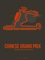 Chinese Grand Prix 2 Fine-Art Print