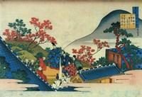 Emperor Daigo Greeted by his Father Fine-Art Print