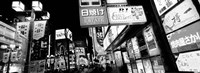 Commercial signboards lit up at night in a market, Shinjuku Ward, Tokyo, Japan Fine-Art Print