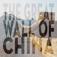 Vintage The Great Wall of China, Asia, Large Center Text II Fine-Art Print