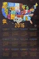 2016 Calendar Fine-Art Print