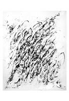 Cyclone Fine-Art Print