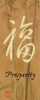 Prosperity Bamboo Fine-Art Print