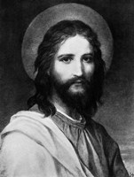 Painting Titled The Christ Portrait Of Jesus Christ Fine-Art Print