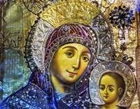 Mary and Jesus Icon, Greek Orthodox Church of the Nativity Altar Nave, Bethlehem, Palestine Fine-Art Print
