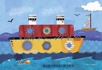 Boat Collage Fine-Art Print