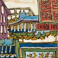 Chinatown XI Fine-Art Print