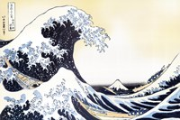The Great Wave Fine-Art Print