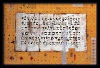 Manuscrit Tibetain Fine-Art Print