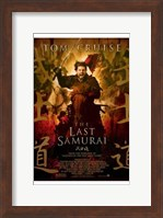 The Last Samurai Tom Cruise on Horseback Wall Poster