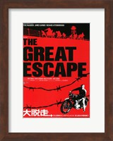 The Great Escape Red and Black Fine-Art Print
