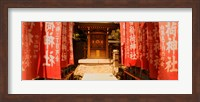 Entrance of a shrine lined with flags, Tokyo Prefecture, Japan Fine-Art Print