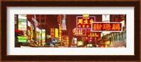 Downtown Hong Kong at Night, China Fine-Art Print