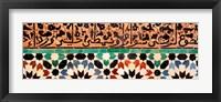 Close-up of design on a wall, Ben Youssef Medrassa, Marrakesh, Morocco Fine-Art Print