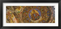 Fresco on the ceiling of a monastery, Rila Monastery, Bulgaria Fine-Art Print