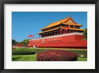 Gate of Heavenly Peace Gardens, The Forbidden City, Beijing, China Fine-Art Print