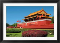 Gate of Heavenly Peace Gardens, The Forbidden City, Beijing, China Fine-Art Print