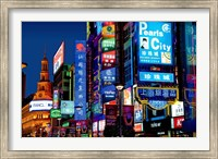 The neon signs along the shopping and business center at night, Nanjing Road, Shanghai, China Fine-Art Print