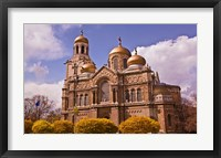 Cretan Labyrinth Church, Bulgaria Fine-Art Print