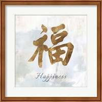 Gold Happiness Fine-Art Print